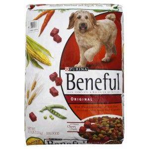 Comida para perros beneful de purina mata a los animales domésticos, de acuerdo con la demanda colectiva